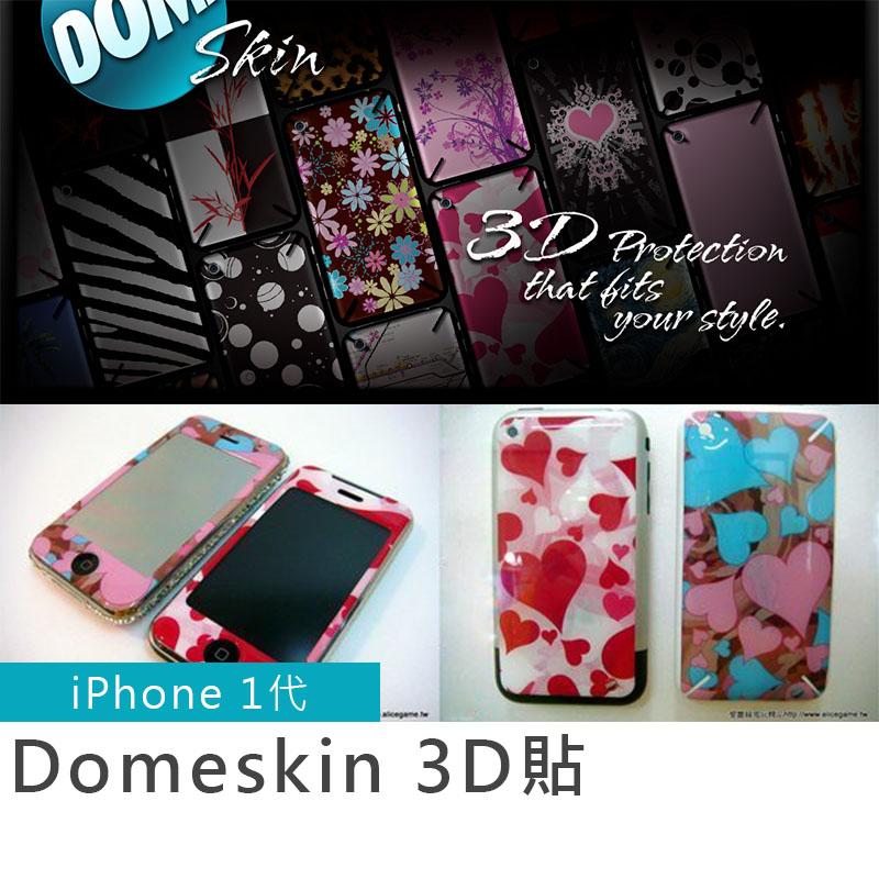 iPhone 1代 Domeskin 3D貼【E6-013】Alice3C