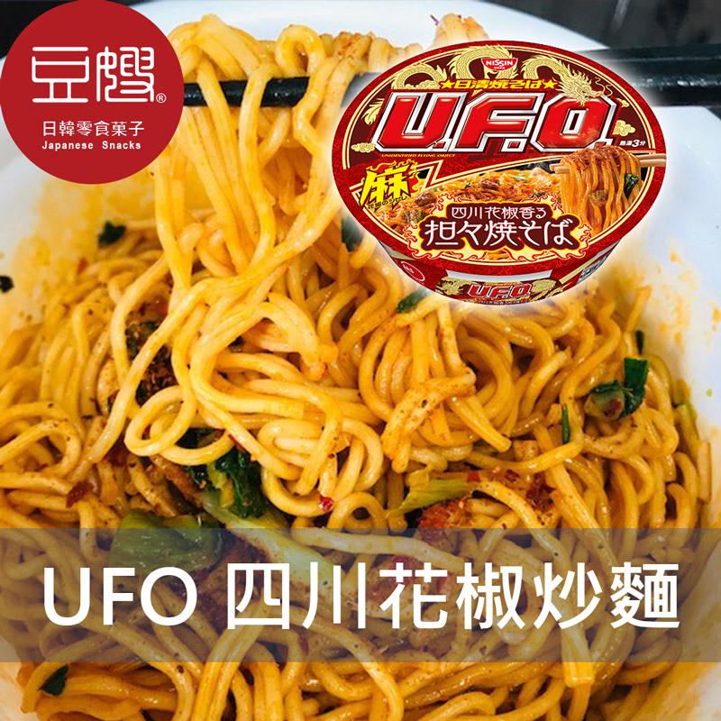 【即期良品】日本泡麵 日清 UFO 香辣四川花椒炒麵(115g)