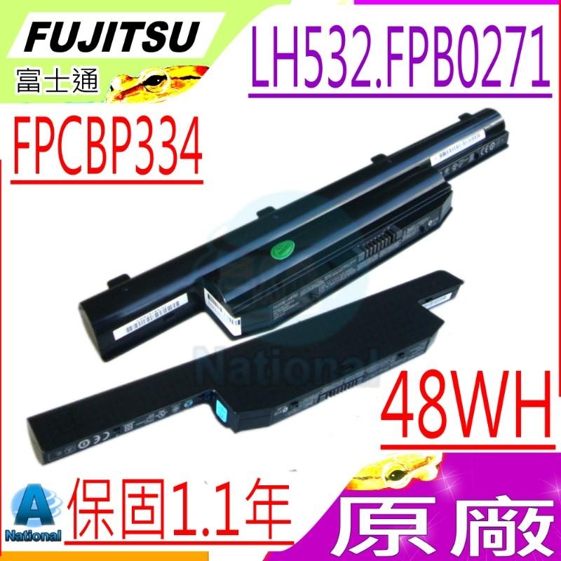 Fujitsu電池-富士電池(原廠) LH532電池,LH532AP電池,FPCBP334電池 FPCBP335電池,FPB0271電池,FPB0272