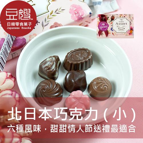 【豆嫂】日本零食 北日本 六口味濃郁巧克力(39.1g)