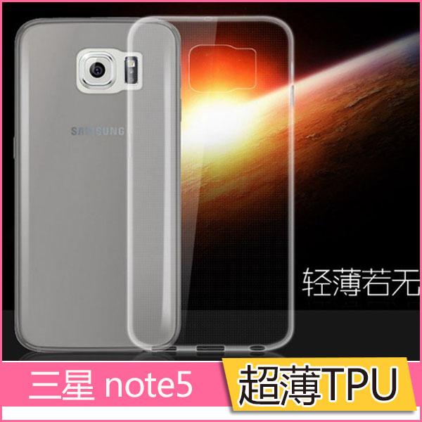 極薄隱形三星GALAXY note5手機套保護套超薄N9200 TPU透明防水印軟殼極致超薄
