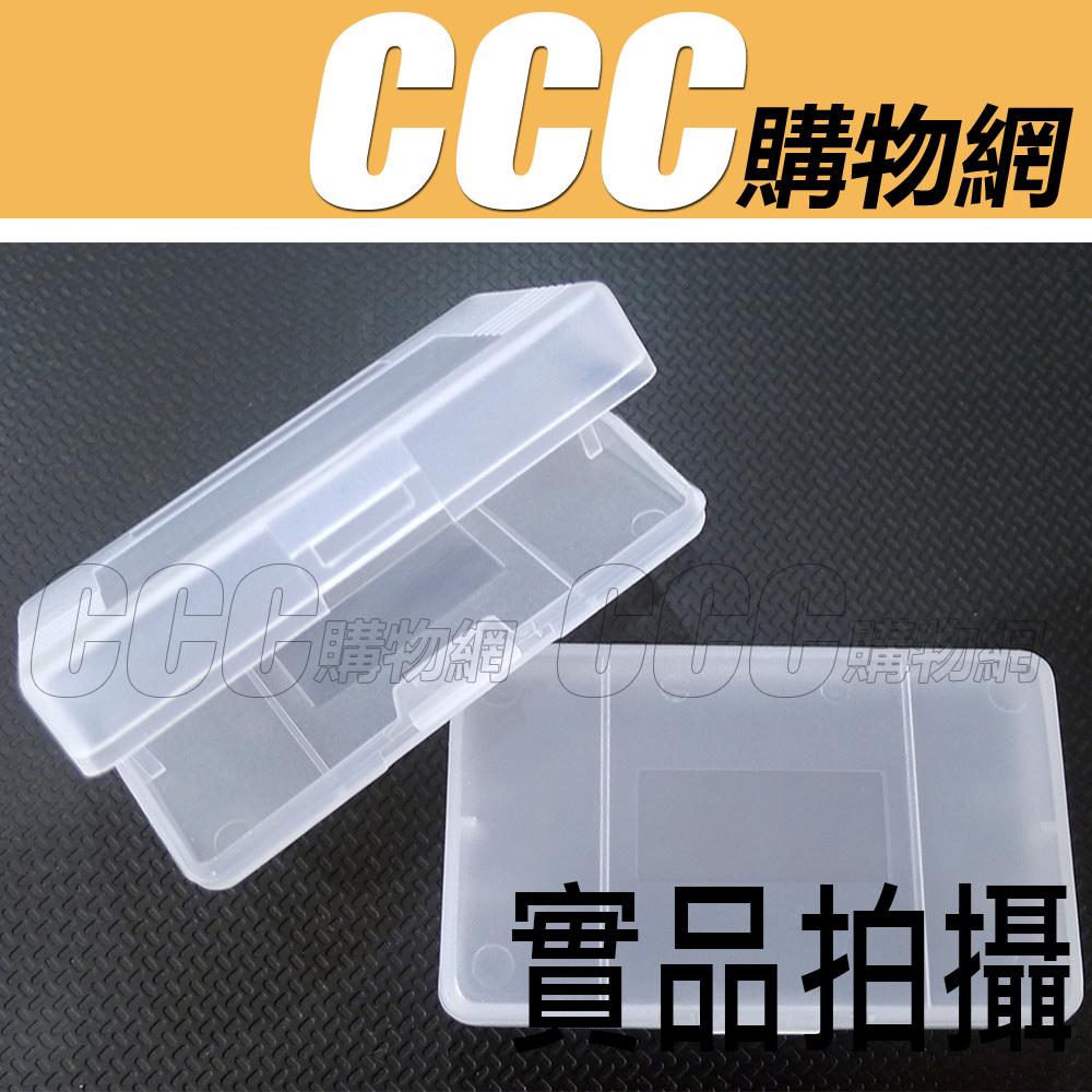 任天堂GBA遊戲卡塑膠盒GBA遊戲卡帶盒遊戲卡收納盒卡帶盒卡帶收納盒保護盒