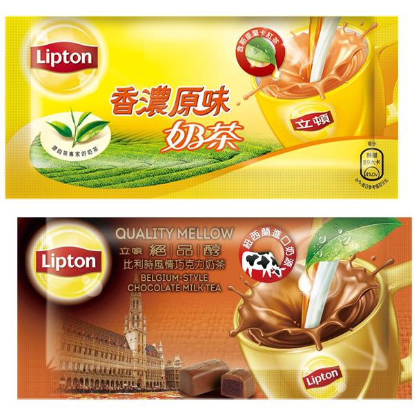 Lipton 立頓 奶茶隨手包(1包入) 6款可選【小三美日】原價$9