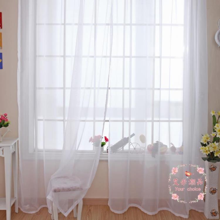 窗紗純色定制成品簡約落地窗田園飄窗窗紗遮光布紗簾