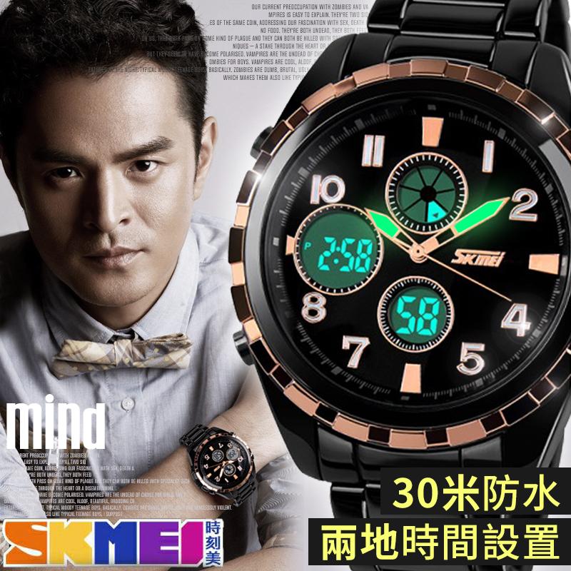新款SKMEI時刻美防水雙顯錶真三眼電子顯示含原廠盒匠子工坊UK0029