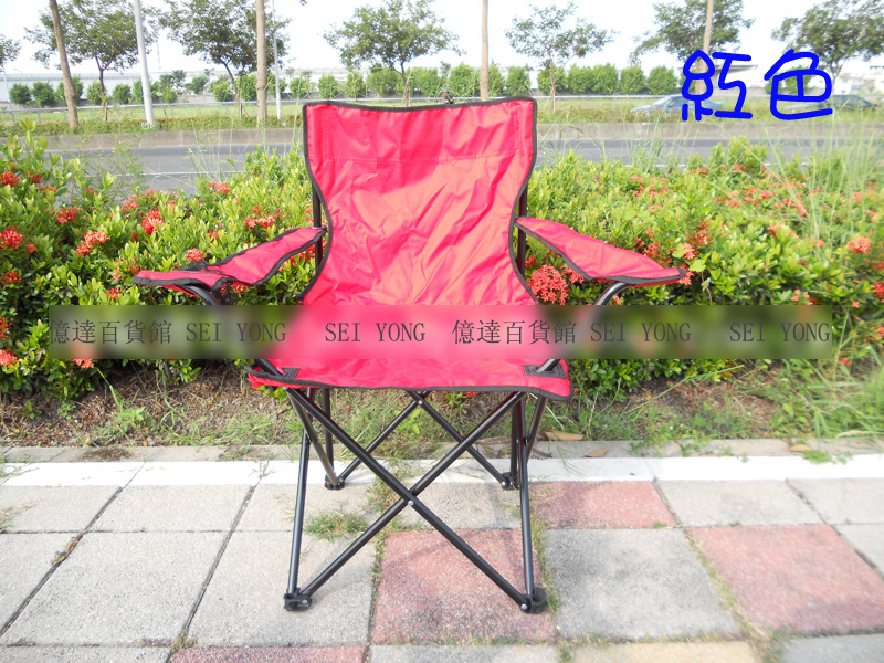 億達百貨館20528全新休閒戶外折疊沙灘椅便攜垂釣椅燒烤野餐椅子手扶椅休閒坐椅特價