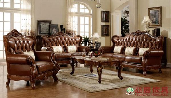 【大熊傢俱】A21  真皮沙發  多件沙發組 皮沙發  客廳沙發  雙人沙發實木沙發 1 2 3沙發組