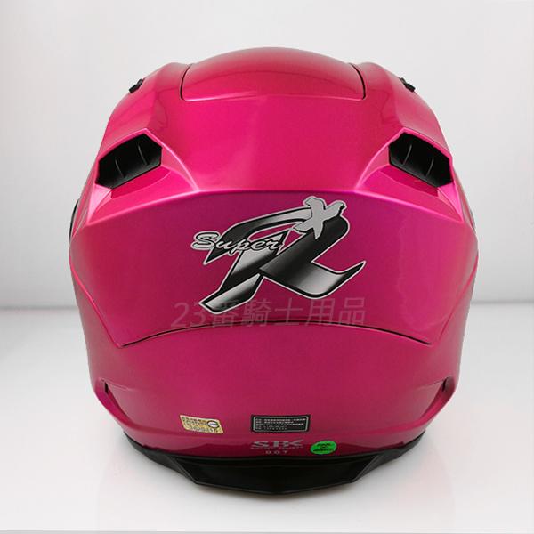 SBK SUPER-R-PLUS素色雙層鏡片3 4半罩安全帽內襯全可拆亮桃紅免運費