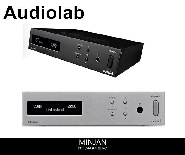 【贈高級線材★折價卷現折★超贈點現折】★英國 Audiolab - Q-DAC - UAB DAC/ 數位前級 / 耳機擴大機