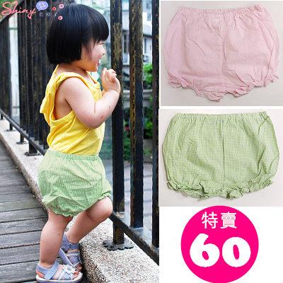 DP005 shiny藍格子-女童寶寶格紋燈籠短褲