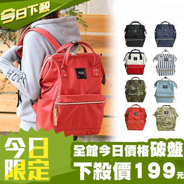 DIFF大開口後背包韓版時尚日本原宿風後背包背包B03