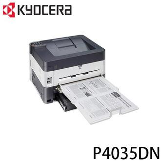 京瓷KYOCERA P4035dn A3單色雷射印表機內建網路卡雙面列印器PDF直接列印功能