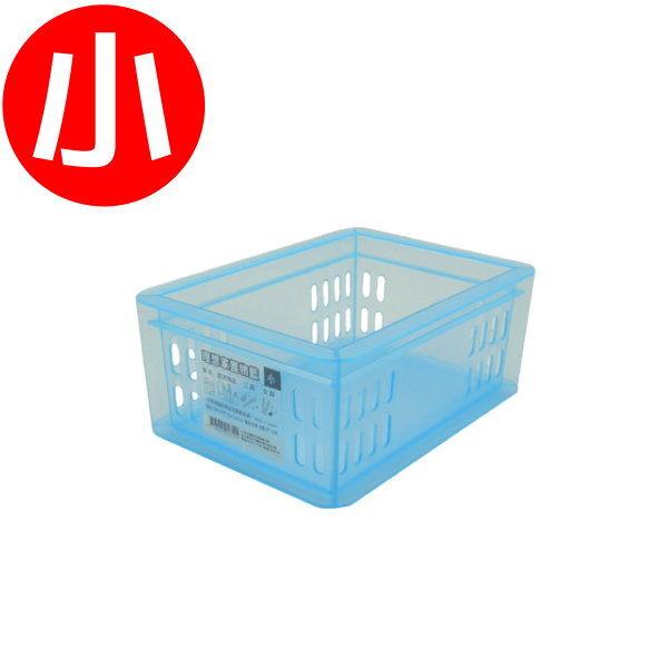 義大文具~W.I.P理想家置物籃小C1612工具箱置物盒置物籃收納藍整理資料收納