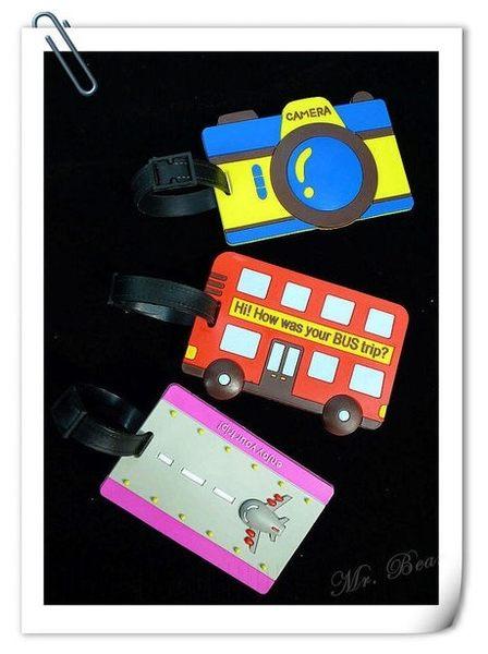 韓國卡通旅行箱行李牌 包包吊牌 託運牌【橡膠造型吊牌】