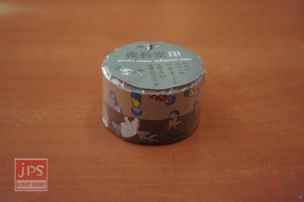 日本倉敷意匠和紙膠帶-木偶娃娃動物樂隊15mm兩卷入褐色F款