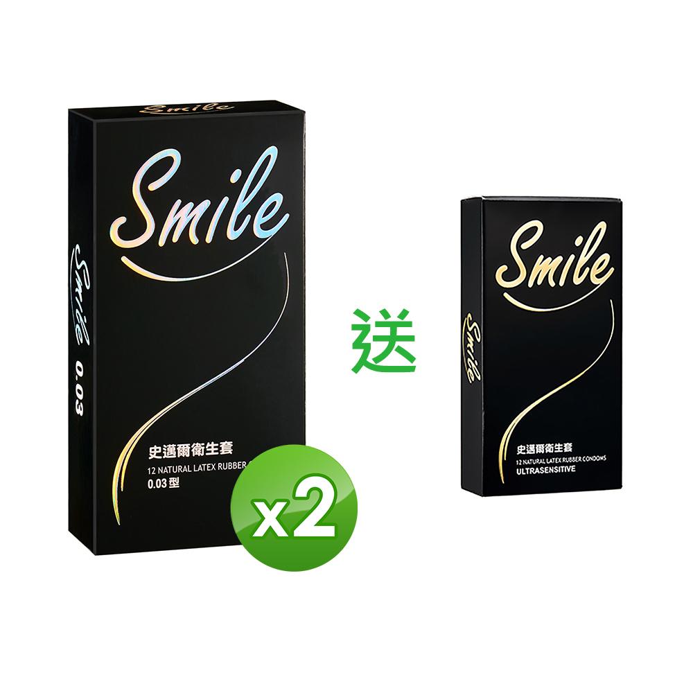(Yahoo獨家)[買2送1]SMILE史邁爾保險套衛生套 003 送超薄(12入/盒,共36入)
