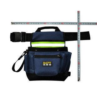 多口袋電工工具包維修包牛津布單掛腰包送水瓶卡
