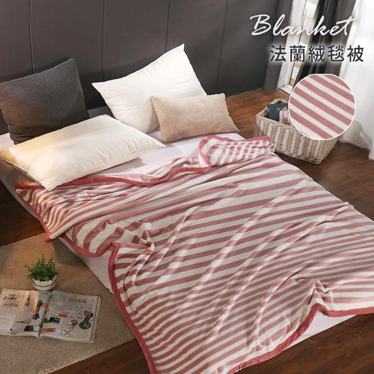 BELLE VIE 專櫃厚邊加長版 保暖法蘭絨毯 (150x210cm) 宜家-紅