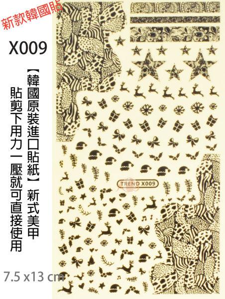 試貼價【韓國原裝進口貼紙】黑色蝴蝶結、斑點等圖案 X009 (活動特價再50% OFF)