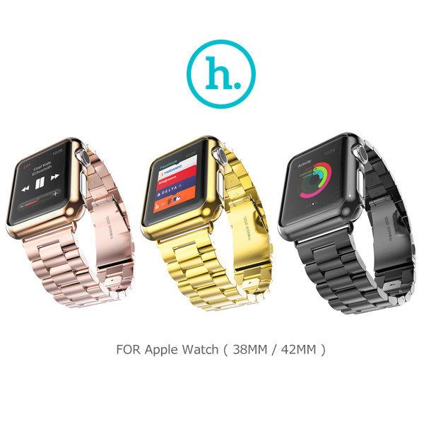 愛思摩比HOCO Apple Watch 38mm 42mm守護者電鍍殼格朗鋼錶帶-三珠款特設款
