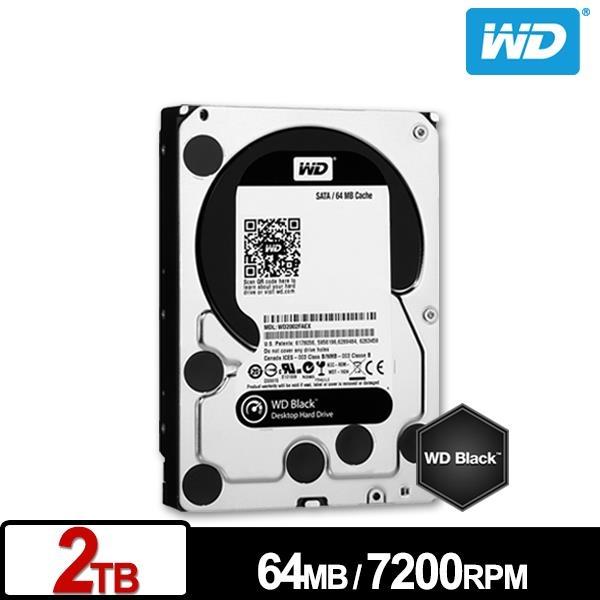 WD黑標2TB 3.5吋SATA電競硬碟WD2003FZEX