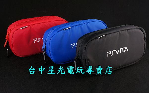 PSV週邊可刷卡PS VITA 1007 2007 PSV主機專用收納包主機包旅行包保護包