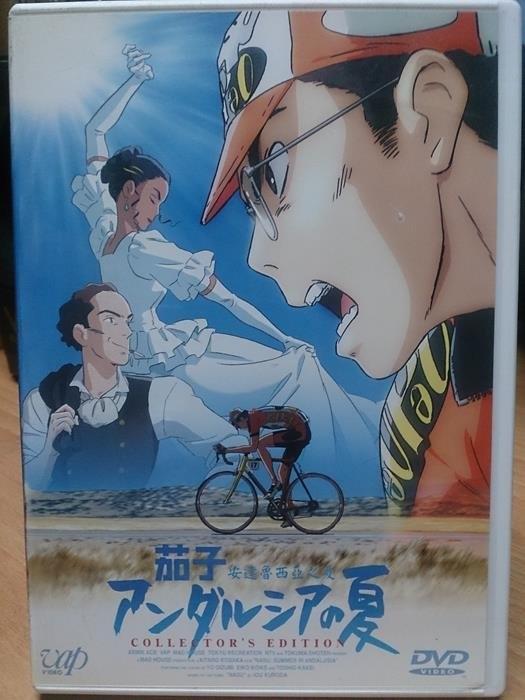 挖寶二手片-B31-030-正版DVD*動畫茄子安達魯西亞之夏雙碟日語-艷陽高照的世界三大車賽之一