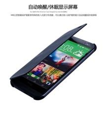 88柑仔店-新HTC X9智能立顯手機殼one x9手機皮套htc x9u翻蓋保護套洞洞套