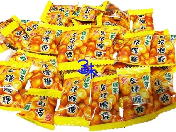 台灣宜蘭德合記綠茶金桔喉糖綠茶金桔金棗喉糖1包600公克約280顆特價289元