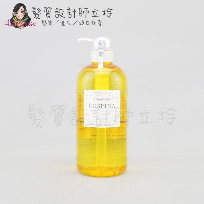 立坽『洗髮精』NAKANO 中野製藥 原生質.修復髮沐(柔順御用)800ml HH02 HH06