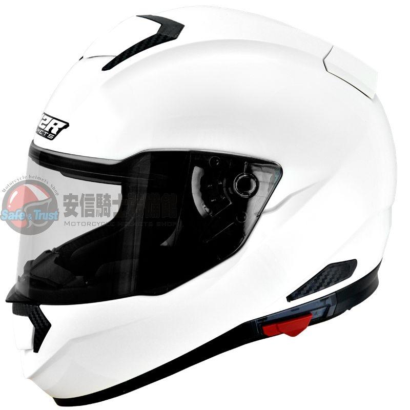 中壢安信M2R F-5 F5素色素白全罩安全帽買就送好禮2選1