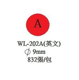 華麗牌 彩色標籤 WL-202A(英文) 直徑9mm (832張/包)