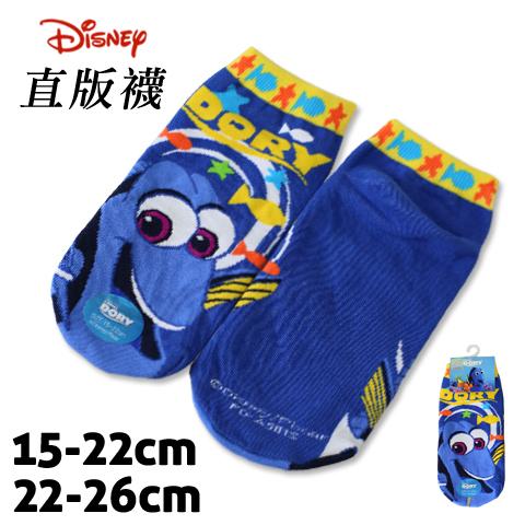 迪士尼直版襪多莉款海底總動員台灣製Disney