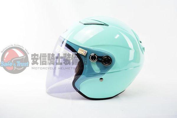 中壢安信M2R M-700 M700馬卡龍帽素色土耳其藍半罩四分之三3 4安全帽輕量化內襯全可拆