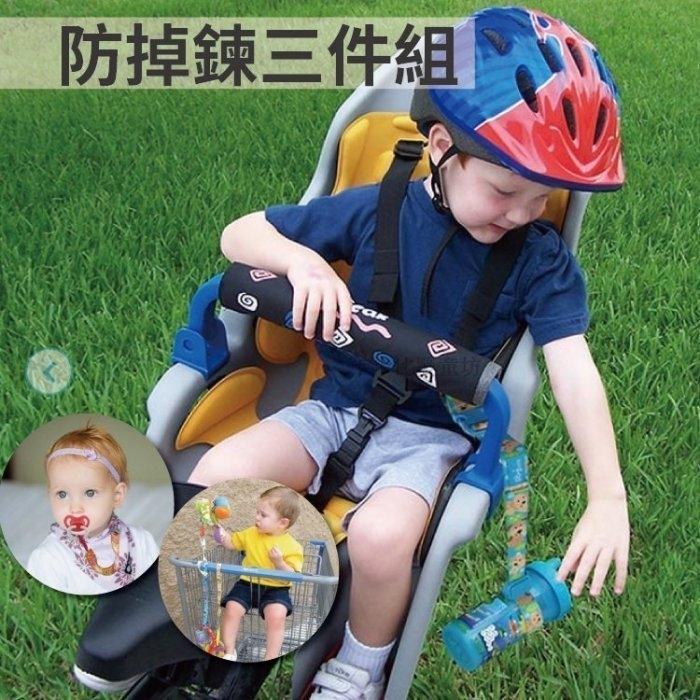 特價三件套【JF0045】PBNJ BABY 寶寶 奶瓶 防掉鏈 水杯 掛帶 水壺 學習杯 吊帶+ 奶嘴帶+ 玩具 防掉繩