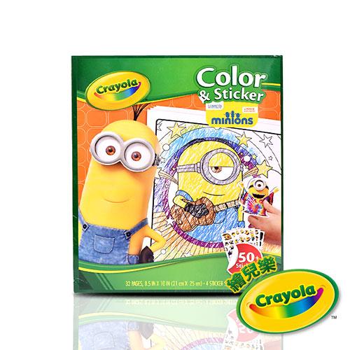 美國Crayola繪兒樂 小小兵貼紙著色本