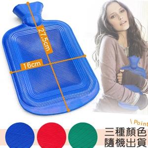 兩用1750ML冰敷袋熱敷袋送布套冰熱敷包免插電熱水袋保暖袋防寒袋運動防護另售防寒頭套按摩機