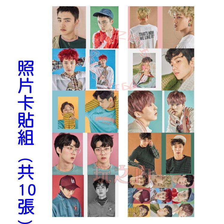 EXO 三輯EX`ACT水晶卡貼貼紙 悠遊卡貼 照片貼紙(共10張)E533-A【玩之內】