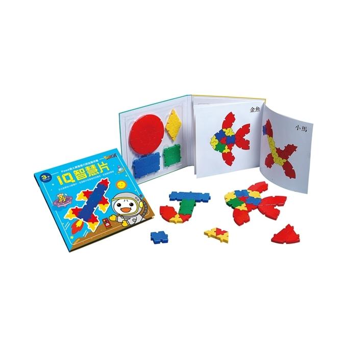風車IQ智慧片新版-開發腦力的益智拼圖