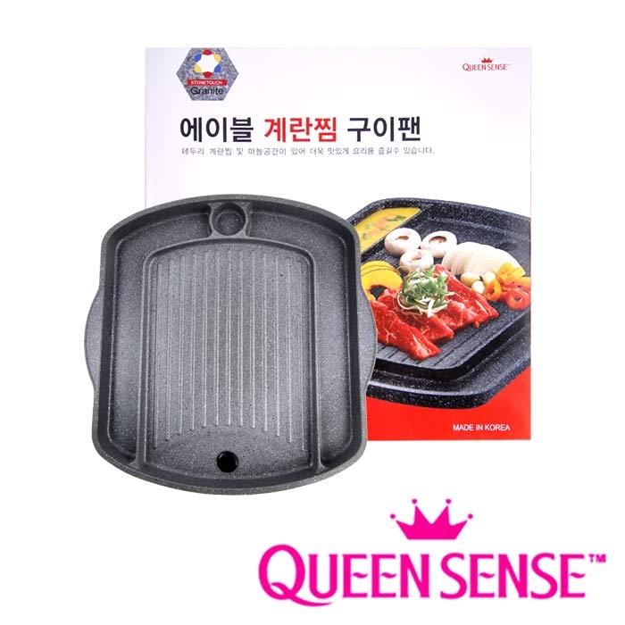 韓國QUEENSENSE方形烘蛋烤盤不沾鍋烤盤烤肉韓式烤肉燒肉韓式烤盤韓式烤肉盤