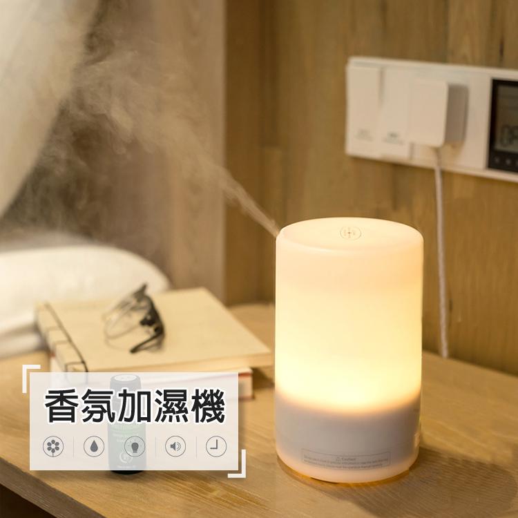 日式迷你香氛機加濕器香薰機加濕機