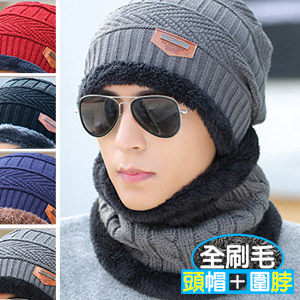 二件式加絨針織帽.毛線帽頭套頭帽圍脖圍巾男女保暖毛帽編織帽護耳帽子騎車防寒包頭帽面罩口罩