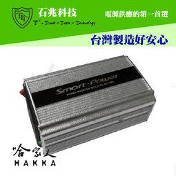 【超級電匠】電源轉換器 12V 轉 110V 150W 台灣製造 改良型正弦波 過載保護裝置 DC 轉 AC  石兆科技