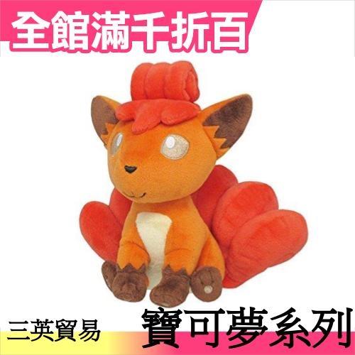 六尾日本原裝三英貿易第3彈寶可夢系列絨毛娃娃口袋怪獸神奇寶貝皮卡丘小福部屋