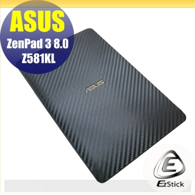 Ezstick ASUS ZenPad 3 8.0 Z581 KL Carbon立體紋機身保護貼平板背貼DIY包膜