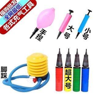 充氣工具塑料迷你打氣筒氣球打氣筒手推手動打氣筒小打氣筒預購CH971