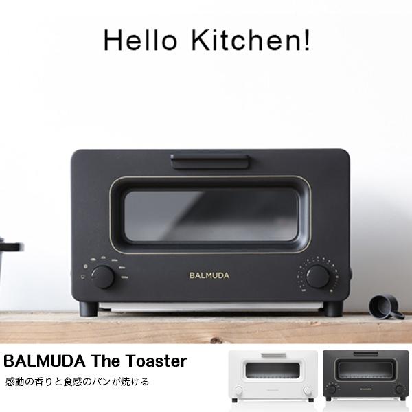 日本必買烤箱烤麵包機U0085 BALMUDA蒸氣麵包機完美主義