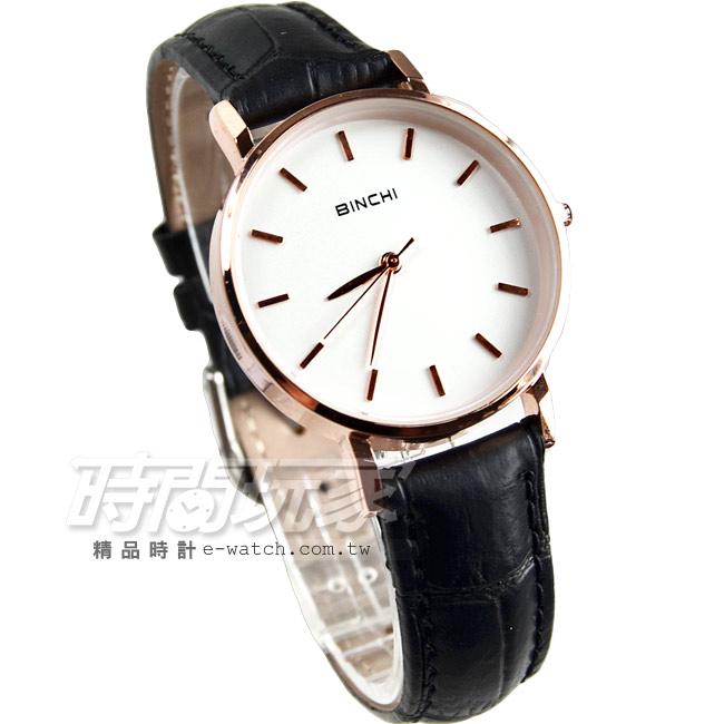 BINCHI簡約時刻設計腕錶女錶皮革錶帶黑x玫瑰金BI2105玫黑小