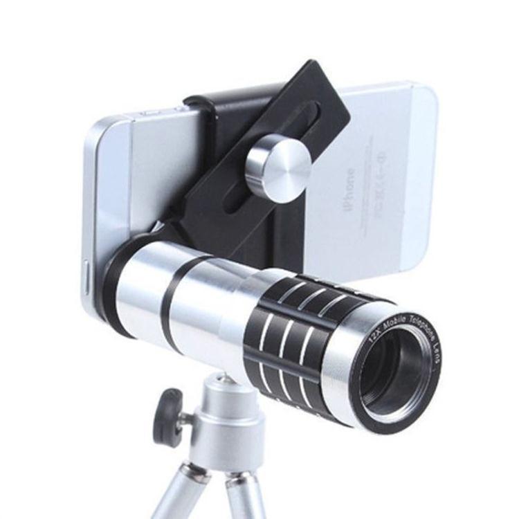 手機鏡頭通用8倍12倍長焦望遠鏡頭樂享生活館