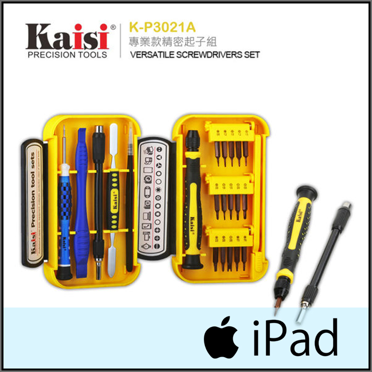 ◆Kaisi K-P3021A拆機工具組/起子組/手機拆殼/螺絲起子/APPLE IPAD/NEW IPAD/IPAD2/5/AIR/Air 2/IPAD PRO/MINI2/3/4